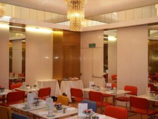 Albani Roma Hotel Rome - Restaurant