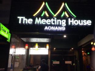 The Meeting House Aonang