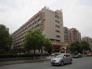 Vienna Hotel Shanghai Jiuxing Market Branch