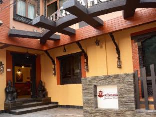 /hr-hr/kasthamandap-boutique-hotel/hotel/kathmandu-np.html?asq=m%2fbyhfkMbKpCH%2fFCE136qbXdoQZJHJampJTaU6Q8ou26UvQZ%2fA2qPz1Oo7VfUm70