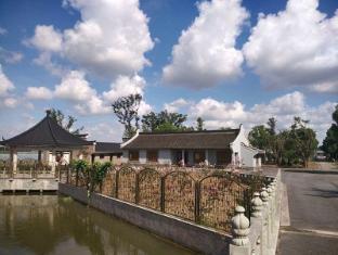 Huabo Smart Eco Park Hotel Shanghai