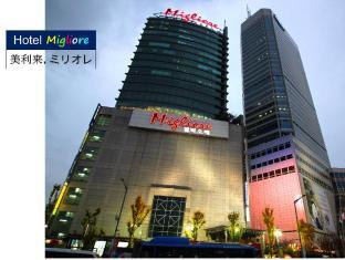 호텔 밀리오레 서울