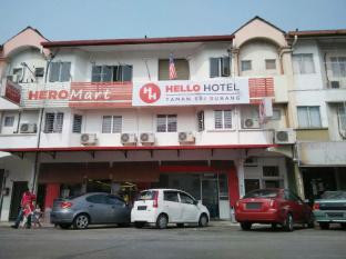 Hello Hotel Sri Subang