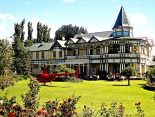 Highden Manor Estate Boutique Hotel