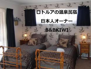 /nz-rotorua-hot-spring-b-b-kiwi/hotel/rotorua-nz.html?asq=jGXBHFvRg5Z51Emf%2fbXG4w%3d%3d