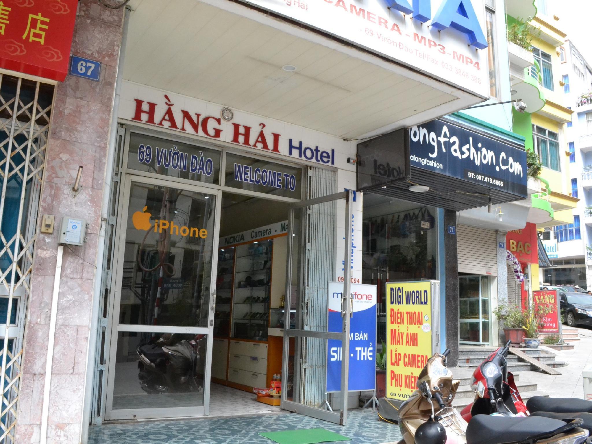 Hang Hai Hotel1