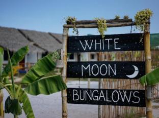 /whitemoon-bungalows/hotel/sihanoukville-kh.html?asq=jGXBHFvRg5Z51Emf%2fbXG4w%3d%3d