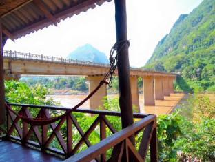 /sunrise-bungalow/hotel/nong-khiaw-la.html?asq=jGXBHFvRg5Z51Emf%2fbXG4w%3d%3d