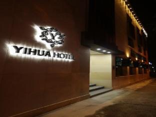 /ca-es/yihua-hotel/hotel/jeonju-si-kr.html?asq=vrkGgIUsL%2bbahMd1T3QaFc8vtOD6pz9C2Mlrix6aGww%3d