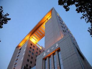 Xian Tian Ding Hotel