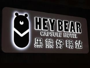 Hey Bear Capsule Hotel
