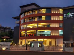 The Fern Kadamba Hotel And Spa