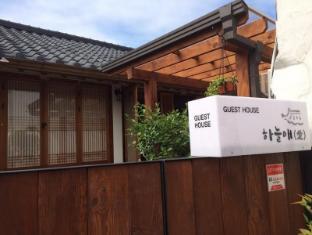Skylove Hanok Guesthouse Jeonju