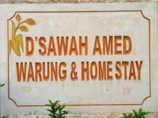 dSawah Amed Homestay & Warung