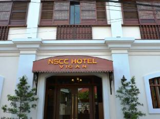 NSCC酒店-美岸