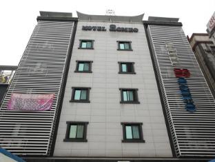 /romeo-motel/hotel/daejeon-kr.html?asq=jGXBHFvRg5Z51Emf%2fbXG4w%3d%3d