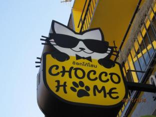 Chocco Home
