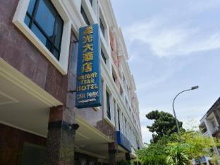 /bright-star-hotel/hotel/singapore-sg.html?asq=jGXBHFvRg5Z51Emf%2fbXG4w%3d%3d