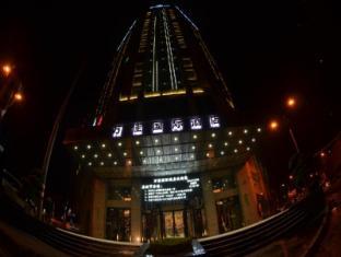 /nanan-shuitou-wanjia-international-hotel/hotel/quanzhou-cn.html?asq=jGXBHFvRg5Z51Emf%2fbXG4w%3d%3d