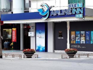 Airline Inn Taichung Green Park Way