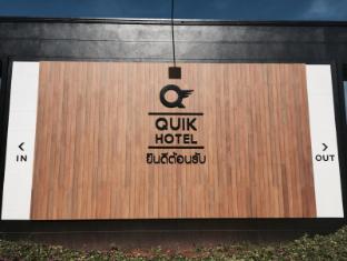 /quik-hotel/hotel/suratthani-th.html?asq=jGXBHFvRg5Z51Emf%2fbXG4w%3d%3d