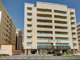 알 마나르 그랜드 호텔 아파트먼트