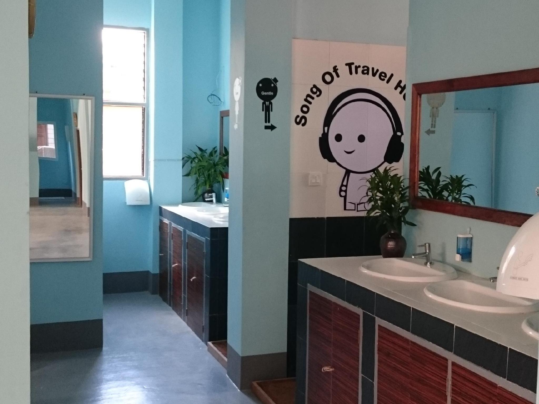 Song of Travel Hostel15