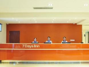 7 Days Inn Guangzhou Conghua Jiekou Zhenbei Road Branch