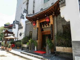 /sv-se/xian-li-ging-garden-hotel/hotel/xian-cn.html?asq=vrkGgIUsL%2bbahMd1T3QaFc8vtOD6pz9C2Mlrix6aGww%3d