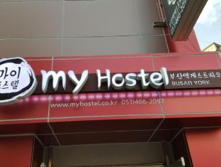 My Hostel Busan Station
