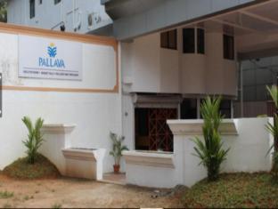 Hotel Pallava Rajadhani