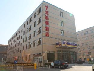 7 Days Inn Beijing Laiguangying Branch