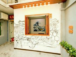 Xian Eastwood Inn