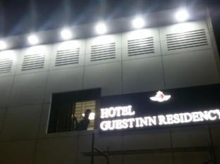 Hotel Guest Inn Residency