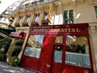 Hotel Abbatial Saint Germain