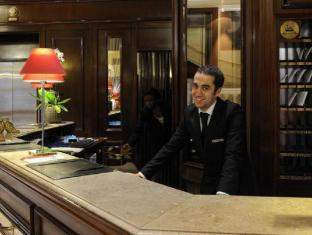 Hotel California Champs Elysees Paris - Reception