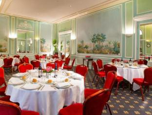 Hotel California Champs Elysees Paris - Meeting Room