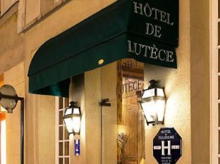 โรงแรมเดอ ลูเต็สส์