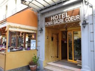 Hotel Sacre Coeur Paris Montmartre