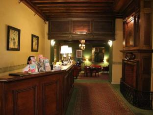 Royal Fromentin Hotel Paris - Reception