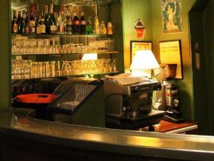 Royal Fromentin Hotel Paris - Bar