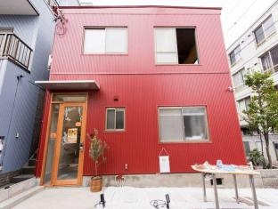 Guest House Grape House Koenji - Female Only