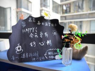 Xiamen Most Youth Hostel