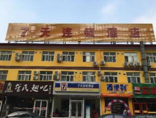 7 Days Inn Beijing South Railway Station Subway Station Branch