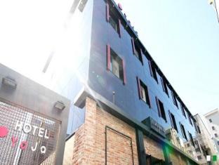Hotel Yaja Jeonju