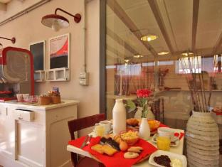 City Guest House Rome - Breakfast City Guest House Rome
