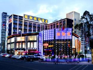 Ming Han Holiday Hotel
