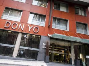 /hotel-zenit-don-yo/hotel/zaragoza-es.html?asq=jGXBHFvRg5Z51Emf%2fbXG4w%3d%3d