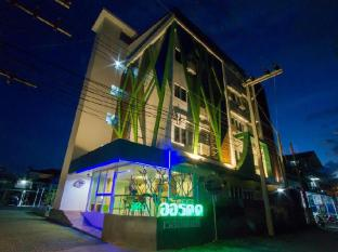 /nb-no/orchid-residence/hotel/nakhon-si-thammarat-th.html?asq=jGXBHFvRg5Z51Emf%2fbXG4w%3d%3d