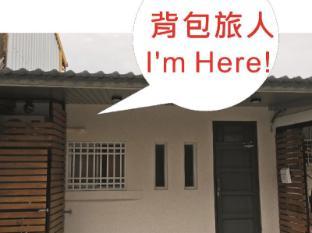 /zh-cn/taitung-backpacker/hotel/taitung-tw.html?asq=qLRrIS5f%2b0qz%2f5D24ljD4sKJQ38fcGfCGq8dlVHM674%3d